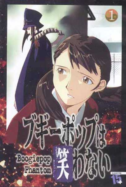 Image: Boogiepop Phantom Vol. 01 DVD  -
