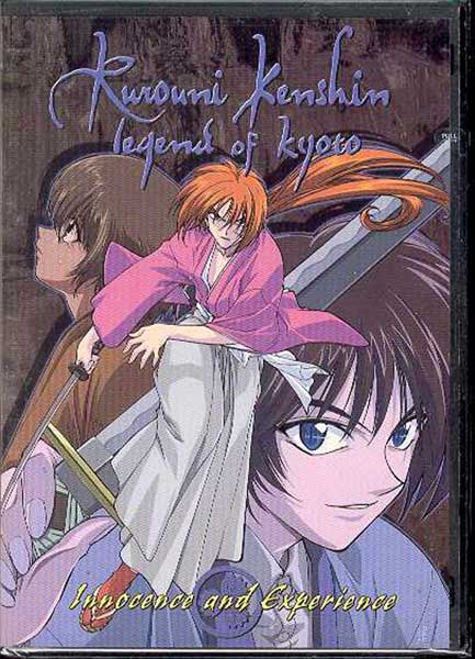 Image: Rurouni Kenshin Vol. 13: Innocence and Experience DVD  -