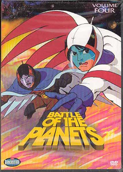 Image: Battle of the Planets Vol. 04 DVD  -
