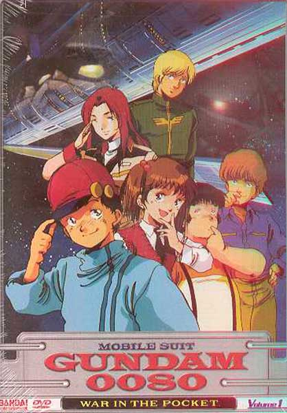 Image: Mobile Suit Gundam 0080: War in the Pocket Vol. 1 DVD  -
