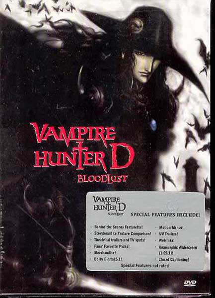 Image: Vampire Hunter D: Bloodlust DVD  -