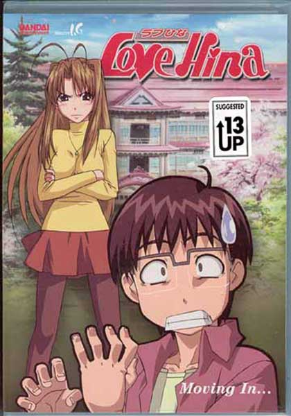 Image: Love Hina Vol. 2: Go West DVD  -