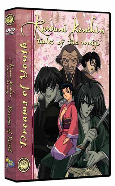 Image: Rurouni Kenshin Vol. 19: Dreams of Youth DVD  -