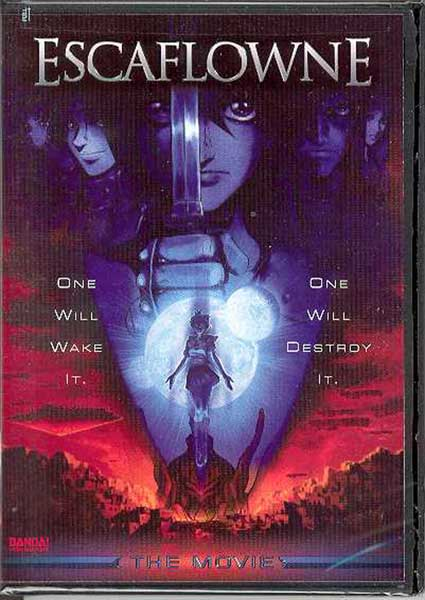 Image: Escaflowne the Movie DVD  -