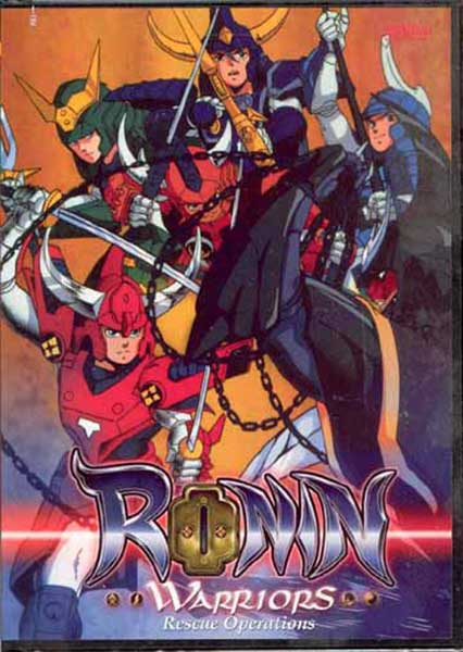 Image: Ronin Warriors Vol. 2: Rescue Operations DVD  -