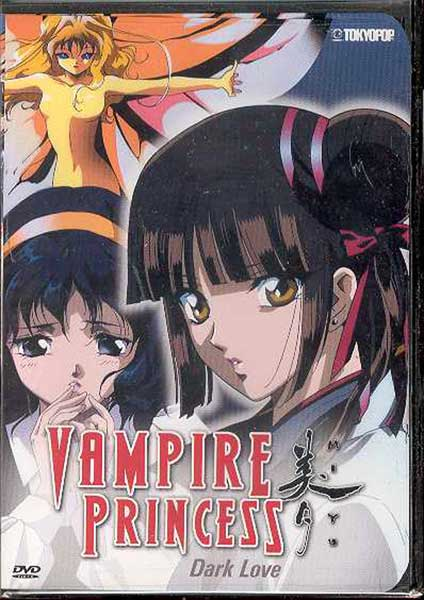 Image: Vampire Princess Miyu TV Vol. 5: Dark DVD  -