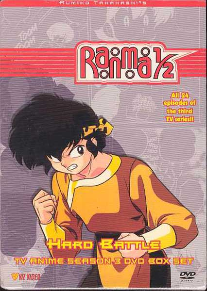 Image: Ranma 1/2 Hard Battle Box Set DVD  -