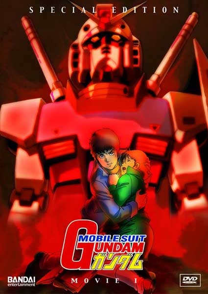 Image: Mobile Suit Gundam Movie - Char's Counterattack DVD  -