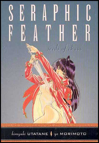 Image: Seraphic Feather Vol. 02: Seeds of Chaos SC  - Dark Horse Comics