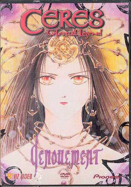 Image: Ceres Celestial Legend Vol. 8: Denouncement DVD  -