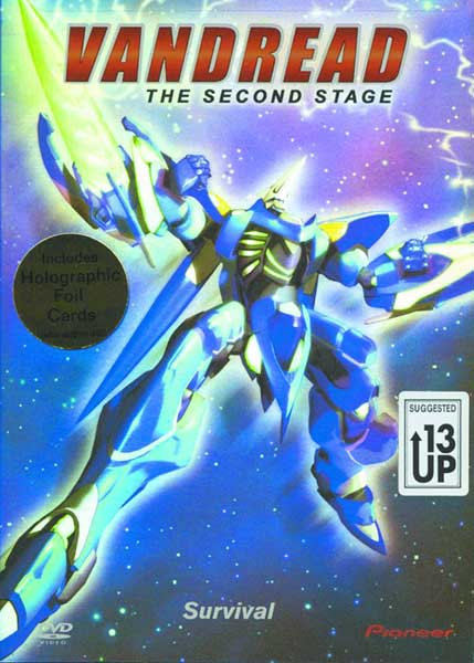 Image: Vandread the Second Stage Vol. 1: Survival DVD  -