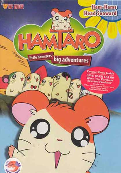 Image: Hamtaro Vol. 02: Ham Hams Head Seaward DVD  (dubbed) -