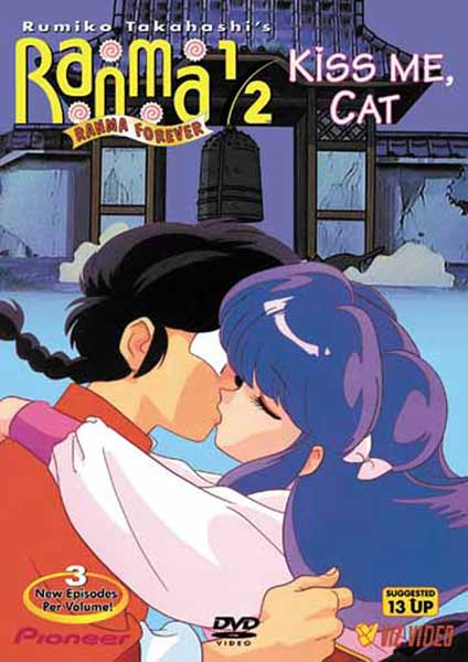 Image: Ranma 1/2 Forever Vol. 3: Kiss Me Cat DVD  -