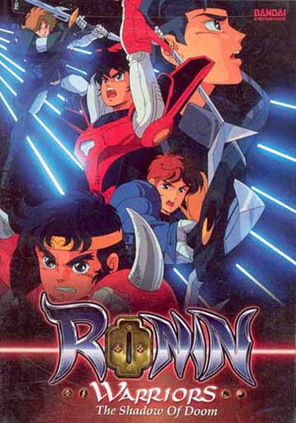 Image: Ronin Warriors Vol. 4 DVD  -