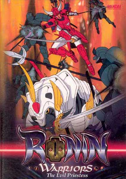 Image: Ronin Warriors Vol. 7: The Evil Priestess DVD  -