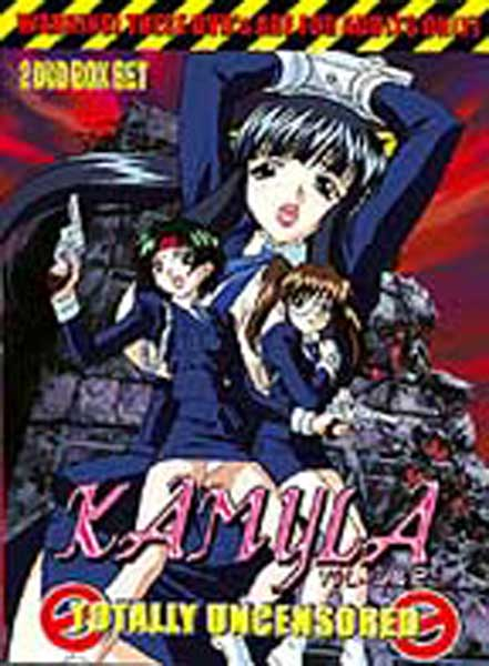 Image: Kamyla Box Set DVD  -