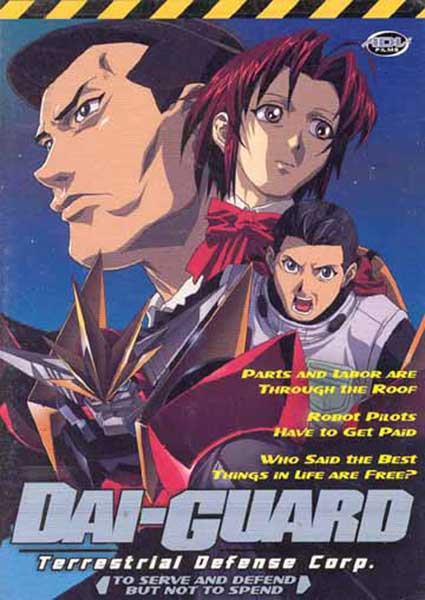 Image: Dai Guard Vol. 2: To Serve and Defend But Not To Spend DVD  -