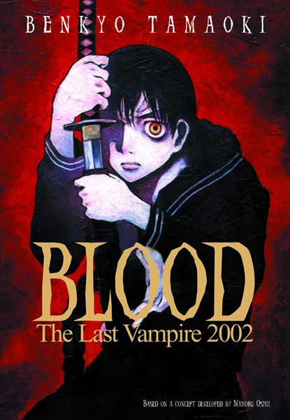 Image: Blood: Last Vampire 2002 SC  - Viz Media LLC