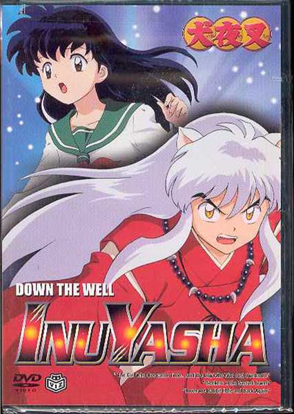 Image: Inuyasha Vol. 01: Down the Well DVD  -