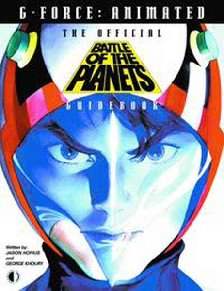 Image: G-Force Animated: The Official Battle of the Planets SC  -