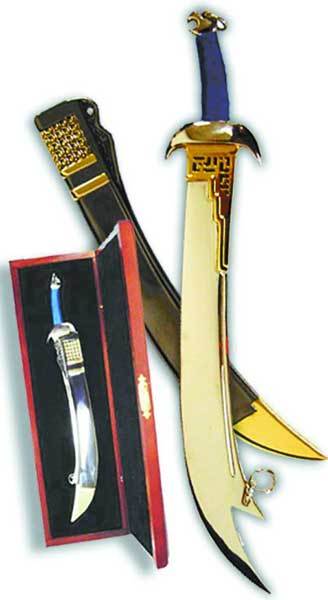 Image: Storm Riders Letter Opener  - DR Master Publications Inc