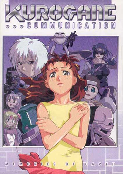Image: Kurogane Communication: Memories of Earth Collectors Set DVD  -