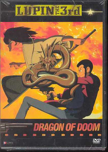 Image: Lupin the 3rd: Dragon of Doom DVD - Uncut  -