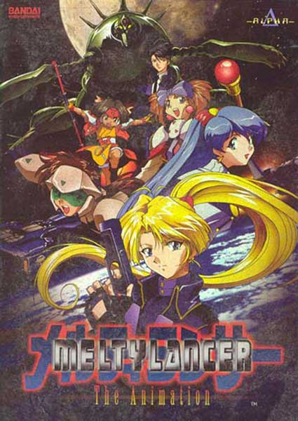 Image: Melty Lancer Vol. 01 DVD  -