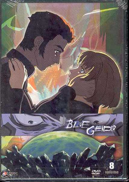 Image: Blue Gender Vol. 8 DVD - Uncut  -