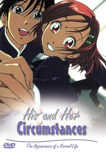 Image: His and Her Circumstances - Kare Kano Vol. 3 DVD  -