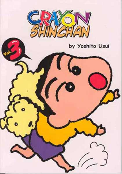 Image: Crayon Shinchan Vol. 3 SC  - DR Master Publications Inc