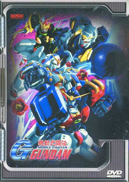 Image: Mobile Fighter G-Gundam Collector's Box Set 2 DVD  (Vols. 4-6) -
