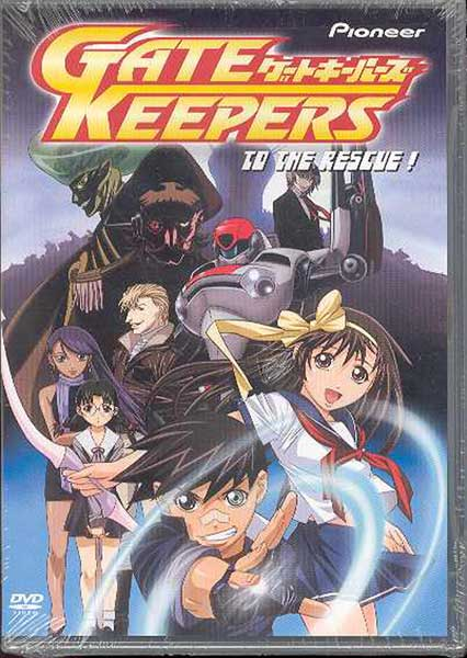 Image: Gate Keepers Vol. 5: To the Rescue DVD  -