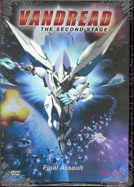 Image: Vandread the Second Stage Vol. 4: Final Assault DVD  -
