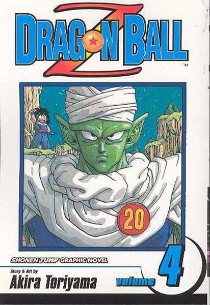 Image: Dragonball Z Vol. 04 SC  - Viz Media LLC