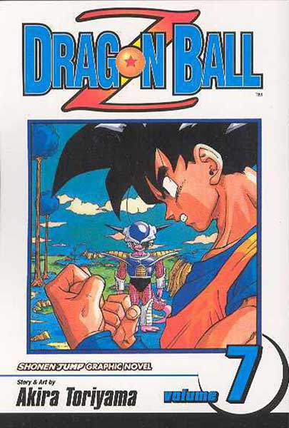 Image: Dragonball Z Vol. 07 SC  - Viz Media LLC