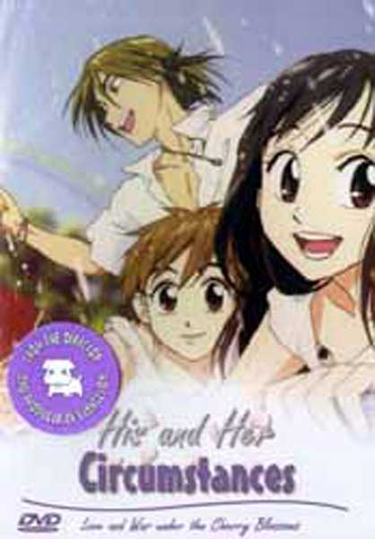 Image: His and Her Circumstances - Kare Kano Vol. 2 DVD  -