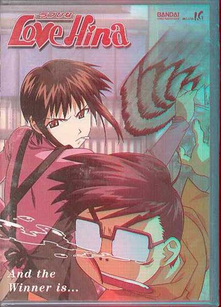 Image: Love Hina Vol. 6: And The Winner Is DVD  -