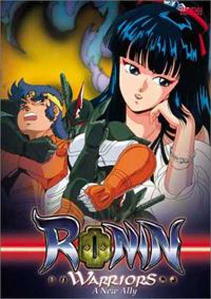Image: Ronin Warriors Vol. 8: New Ally DVD  -
