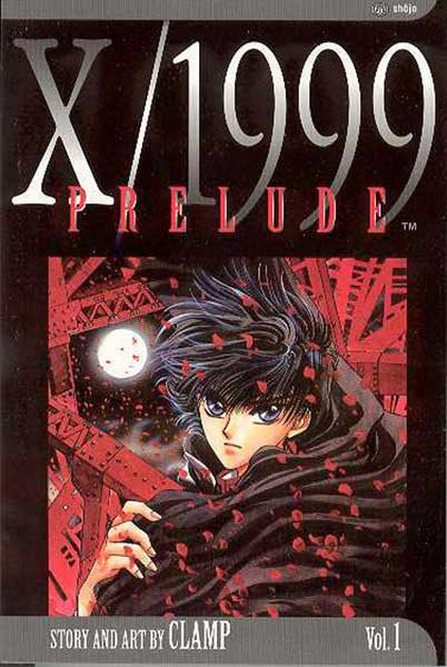 Image: X/1999 Vol. 01: Prelude SC  - Viz Media LLC