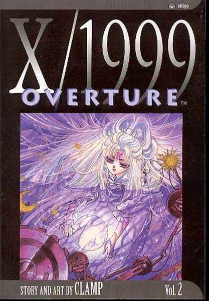 Image: X/1999 Vol. 2: Overture SC  - Viz Media LLC