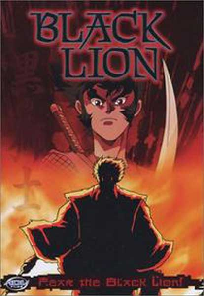 Image: Black Lion Vol. 1: Fear the Black Lion DVD  -