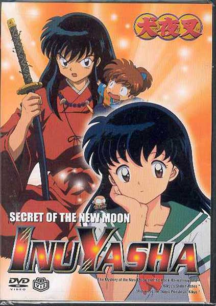 Image: Inuyasha Vol. 5: Secret of The New Moon DVD  -