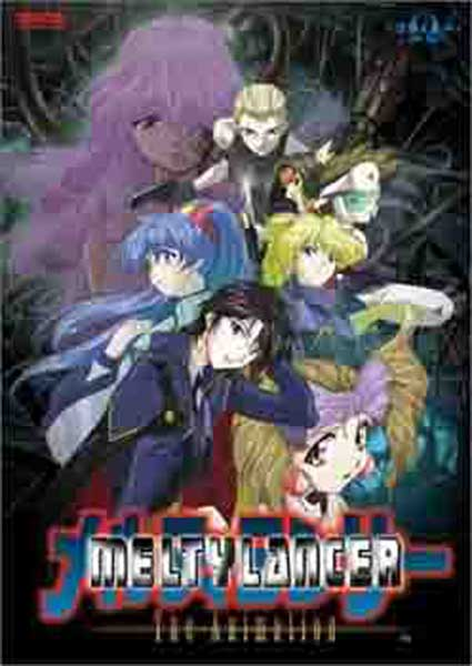 Image: Melty Lancer Vol. 2 DVD  -