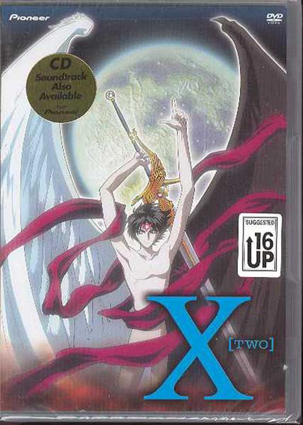 Image: X TV Series Vol. 02 DVD  -