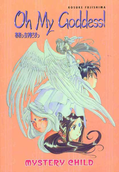 Image: Oh My Goddess! Vol. 16: Mystery Child SC  - Dark Horse Comics