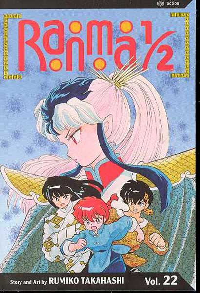 Image: Ranma 1/2 Vol. 22 SC  - Viz Media LLC