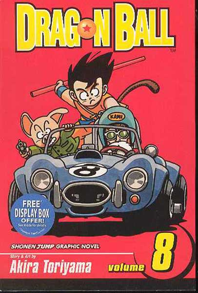 Image: Dragonball Vol. 8 Shonen Jump Edition SC  - Viz Media LLC