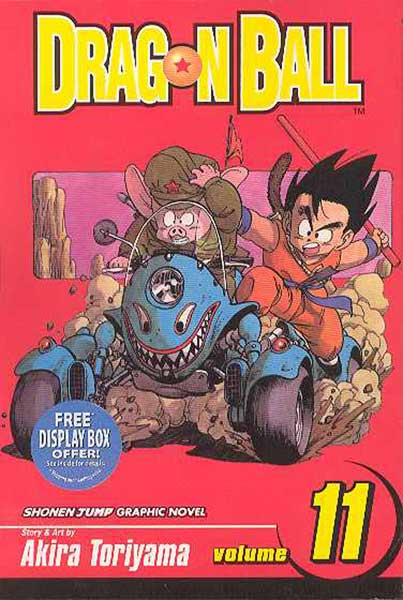 Image: Dragonball Vol. 11 SC  - Viz Media LLC