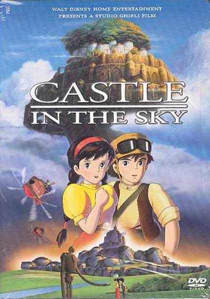 Image: Castle in the Sky DVD  -